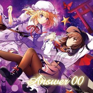 Answer 00 -舞音KAGURA-|grep
