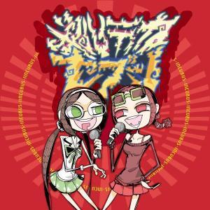 ギルティカ・セブン / INCUBUS -ORIGAMI Ent.(魂音泉)-|grep