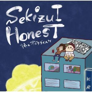 SekizuI HonesT -フルパワーレコード-|grep