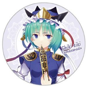 東方Project 缶バッジ 四季映姫・ヤマザナドゥ4 -AbsoluteZero-|grep