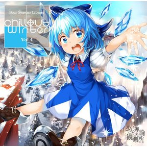 Chillout Winter -Four Seasons Library vol.4- -少女理論観測所-|grep