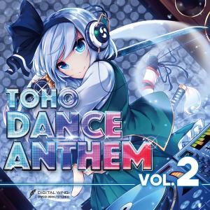 TOHO DANCE ANTHEM Vol.2 -DiGiTAL WiNG- grep