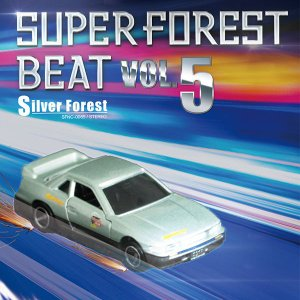 Super Forest Beat VOL.5 -Silver Forest-