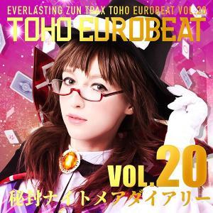 TOHO EUROBEAT VOL.20 秘封ナイトメアダイアリー -A-One-