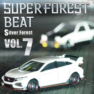 Super Forest Beat VOL.7 -Silver Forest-