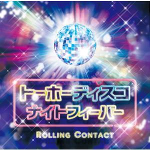 トーホーディスコナイトフィーバー -Rolling Contact-|grep