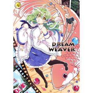DREAM WEAVER -GP-KIDS-|grep