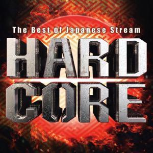 The Best of Japanese Stream Hardcore -Japanese Stream Hardcor-