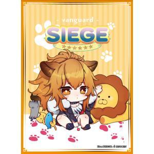 キャラクタースリーブコレクション アークナイツ Vol.01 シージ -RINGOEN-|grep