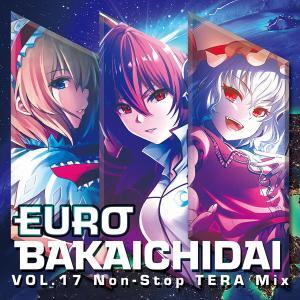 EUROBAKA ICHIDAI VOL.17 -Eurobeat Union-|grep