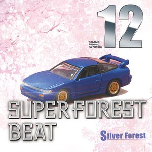 Super Forest Beat VOL.12 -Silver Forest- grep