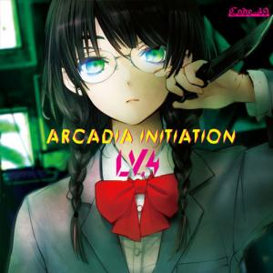 ARCADIA INITIATION -CODE-49- grep