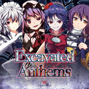 Excavated Anthems -EastNewSound- grep