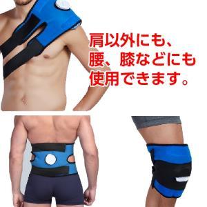 アイシングサポーター 肩 腰 膝用 野球 応急処置 サッカー バスケット 氷嚢なし