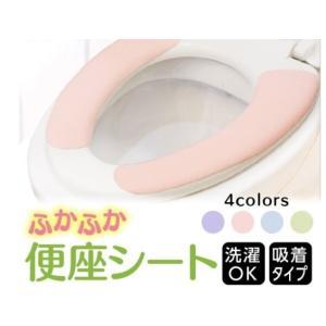 便座シート 2枚セット 洗濯可能 張り直し可能 使い捨て 冷たくない ふかふか素材 寒さ対策 冷え対策|grepo-yafuu-store