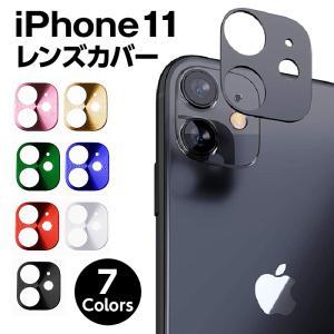 iPhone11 カメラ 保護 フィルム カバー アイフォン11 iPhone11PRO iPhon...