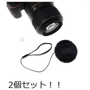 カメラ レンズ キャップ ストラップ 紛失防止 落下防止 キャップホルダー レンズストラップ 2個セ...
