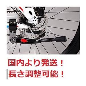 自転車スタンド サイドスタンド キックスタンド ロードバイク クロスバイク BMX MTB|grepo-yafuu-store