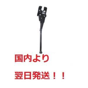 【送料無料】自転車 スタンド 16インチ 子供用 幼児用 片足タイプ|grepo-yafuu-store