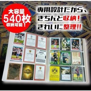 トレカ 収納 9ポケットファイル 大容量 432枚 収納可能|grepo-yafuu-store