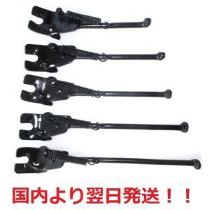 自転車 スタンド 12〜20インチ|grepo-yafuu-store