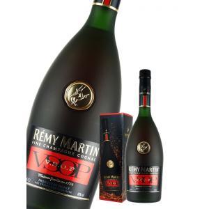 ブランデー レミーマルタン VSOP 40度 700ml 正規品 箱付 コニャック 洋酒 brandy