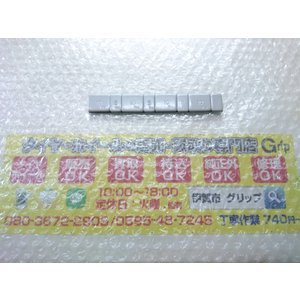 未使用品バラ売り 薄型 貼り付け 貼付け シルバー 銀 ウエイト バランスウエイト 黒テープ 1個 60g 4mm 140mm |gripiga