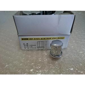 未使用 1個 社外 袋ナット クロムメッキ M12x1.5 17HEX 全長 31 ホンダ トヨタ ミツビシ 12 1.5 17 バラ売り 社外袋ナット  gripiga