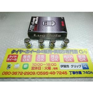 未使用 4個 Lug Nuts M14 ラグナナット P1.5 21HEX メッキ 4個 1SETの価格 KYOEI 袋ナット gripiga
