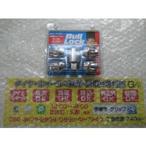 未使用品 BuII Lock 603−19 盗難防止用 M12 P1.25 19HEX ロックナット 4個 メッキ gripiga