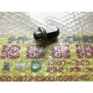 1個 トヨタ純正 袋ナット 座面付き 長め メッキ サイズ:1.5.ソケット:21HEX 全長:約47mm 純正 袋ナット 長 純正ナット gripiga