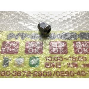 1個  ホンダ純正 袋ナット 軽用 短め KCAR サイズ:1.5 ソケット:19HEX 全長:約25mm 純正袋ナット 純正  gripiga