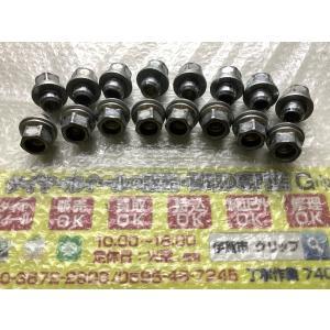 16個 トヨタ 平座面 純正ナット 貫通タイプ bB純正アルミ使用 座金 純正ナット 純正アルミ用 21HEX 座金 全長:約33mm  gripiga