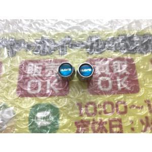 2個 絶版 レイズ RAYS バルブキャップ メッキ クローム エメラルドブルー ヴィクトリクス クロイツァー A/X 六角 |gripiga