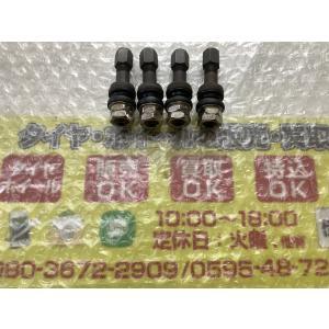 4個 ブリヂストン BS BIM DHS 18インチ使用 ストレートバルブ 内締め 全長/差込径:42mm/7.5mm 金属 黒 ブラック|gripiga