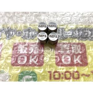 4個 RAYS ベルサス ホムラ エアーバルブキャップ 普通サイズ メッキ 19インチ使用 DIY |gripiga