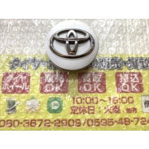 1枚 トヨタ 純正アルミ 5穴17インチ エスティマ純正アルミ使用 62/51.5 センターキャップ 2994 アルミホイール用 gripiga
