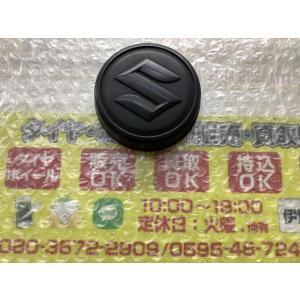 1枚 スズキ 樹脂センターキャップ 43252-58J00 12インチ鉄ホイール使用 ブラック 黒:69/56.5 gripiga