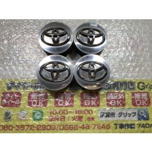4枚 トヨタ純正キャップ 5穴 17インチアルミホール使用 メッキ系 直径/ツメ径:62/61.8 gripiga
