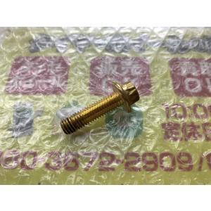 1個 スーパースター ロデオドライブ ハザー ゴールド ピアスボルト 全ネジ ゴールド 金 M8 全長:約30mm |gripiga