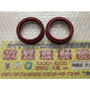2枚 非金属 ハブリング アウディ使用 ツバ付き 赤 レッド ホイール側:73mm ボディー側:57.1mm |gripiga