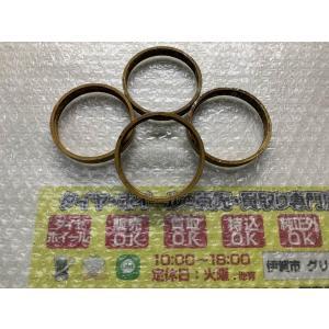 4枚 ツバ無し ハブリング 社外アルミ用 メルセデスベンツ アウディ ホイール側:73 ボディー側:66.6|gripiga