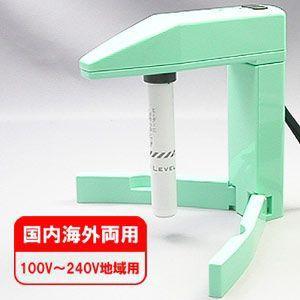 日本製 自動電圧切換式 携帯湯沸かし器 コンパクトセラミックヒーター リトルボコボコ 海外使用可能 100〜240V 00122415 保証付 (je1a298)|griptone