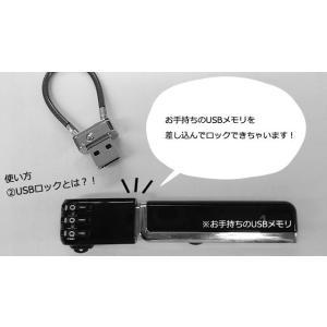 [送料299円〜]「tc12」USBダイヤル南京錠 002238 6点迄メール便OK(je1a011)|griptone|04