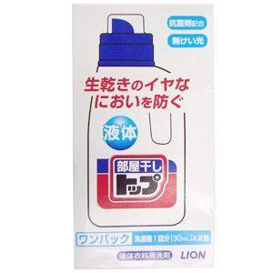 「tc4」日本製 液体部屋干しトップ 30ml×2包 フレッシュフローラルの香り 002609(je1a013)|griptone