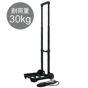 キャリーカート P-2カート 耐荷重30kg ストレッチコード付 75-94361(go0a046)|griptone
