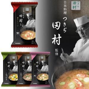 マルコメ つきぢ田村監修料亭のおみそ汁 フリーズドライ 011350(je1a073) griptone