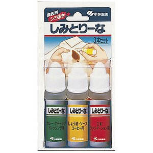 「tc6」日本製 しみとりーな 3本セット(je1a086)|griptone