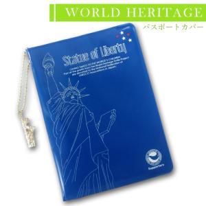 [送料299円〜]「tc16」WORLD HERITAGE(ワールドヘリテージ) パスポートホルダー 03180 2点迄メール便OK(je1a099)|griptone