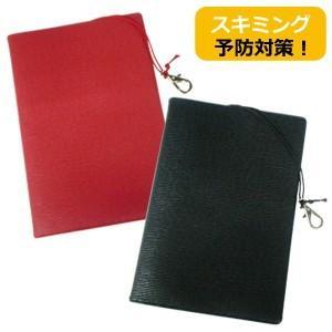 [送料299円〜]「tc12」日本製 スキミング予防対策 SWT-パスポートカバー 03544 12点迄メール便OK(je1a109)|griptone
